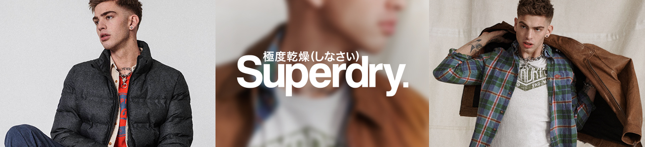 Superdry Truien & Sweaters