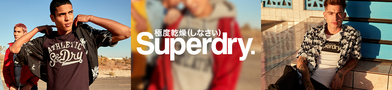 Outdoor jas Superdry Jassen