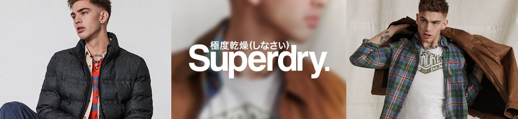 Superdry Men's Clothing