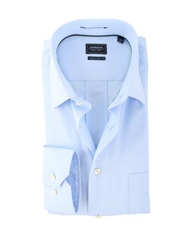 Arrow Overhemd Kent Blauw  online bestellen | Suitable
