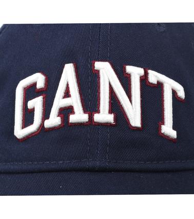 Detail Gant Pet Navy