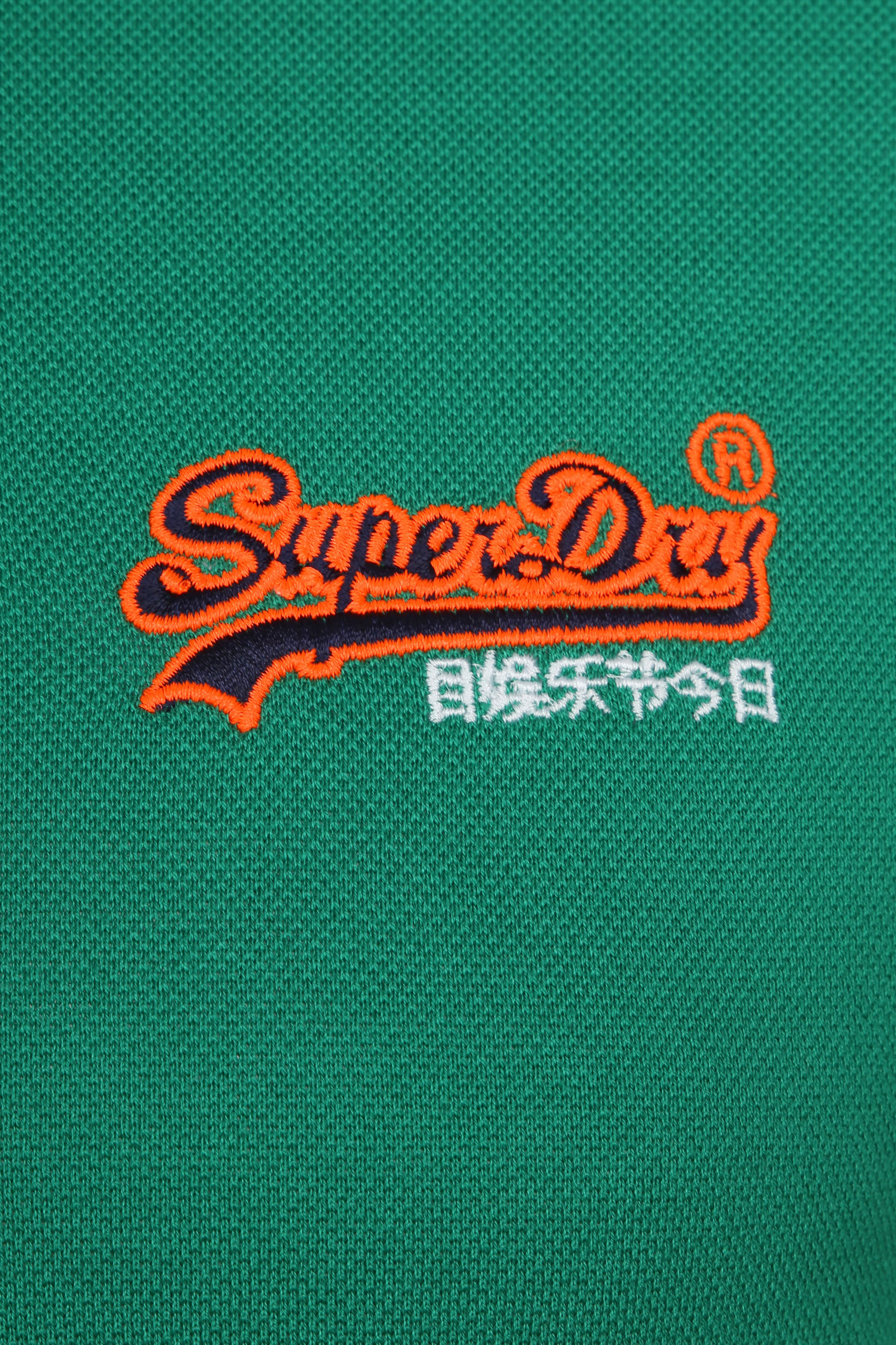 Superdry Premium Polo Green foto 1
