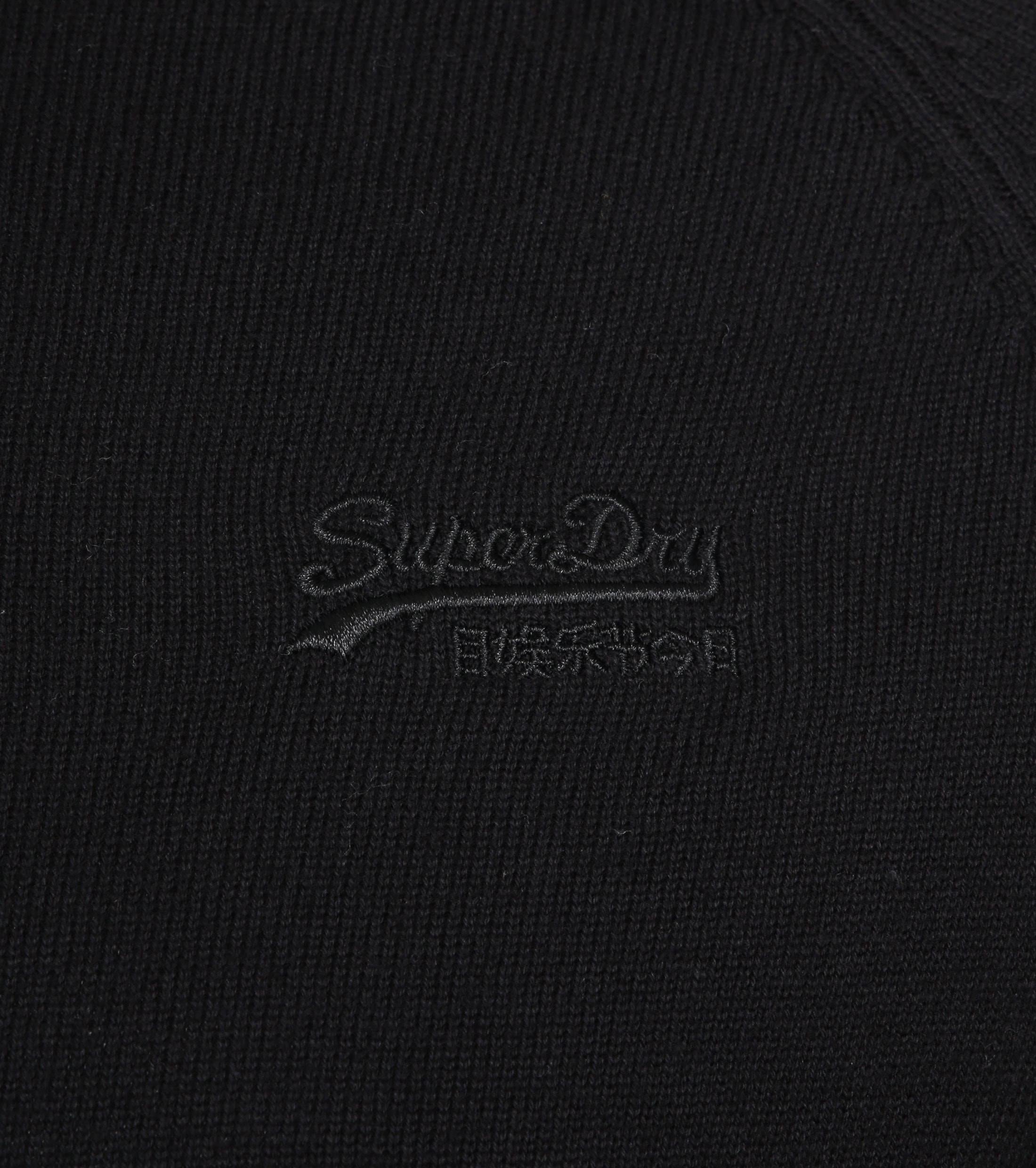 Superdry Pullover Cotton Crew Black foto 2